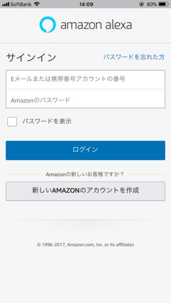 f:id:masanori1989:20171201151905p:plain