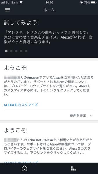 f:id:masanori1989:20171201152229j:plain