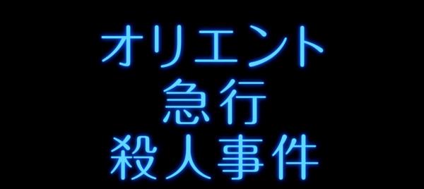 f:id:masanori1989:20171210154941p:plain
