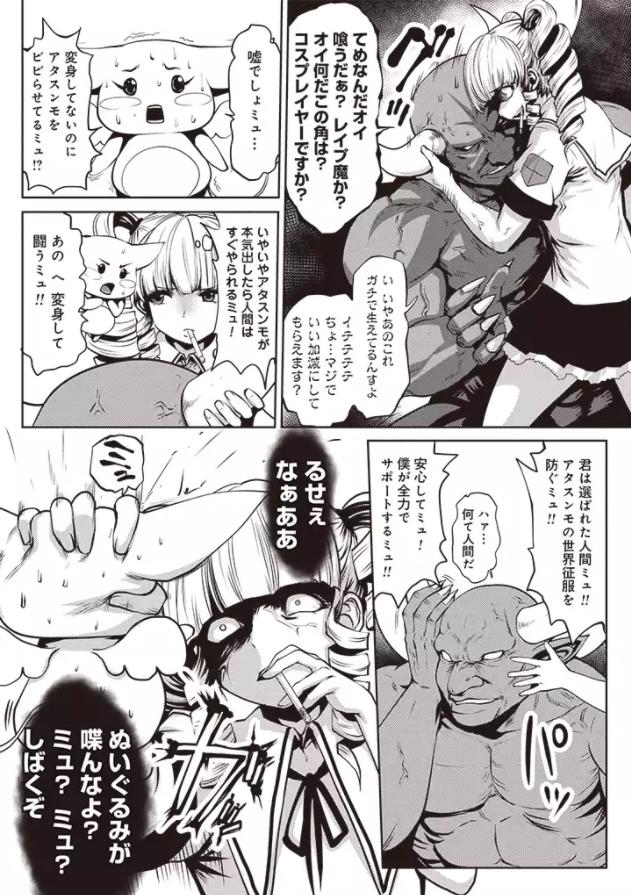 f:id:masanori1989:20171213214617j:plain
