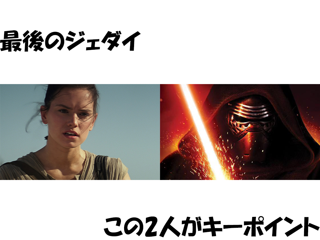 f:id:masanori1989:20171218145258j:plain