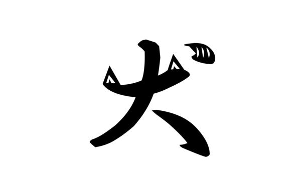f:id:masanori1989:20171230233232j:plain