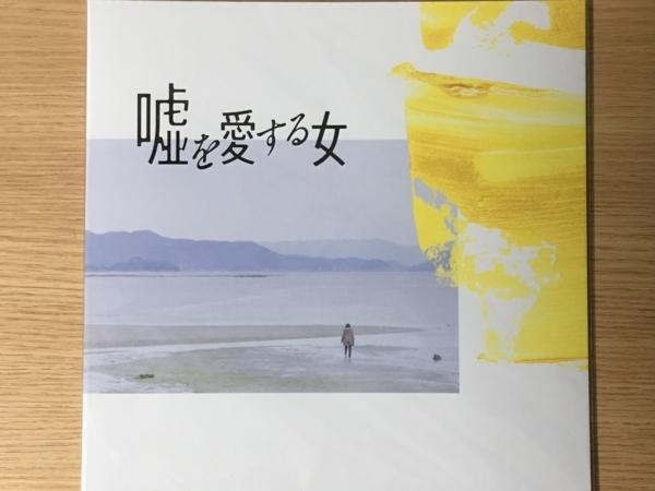 f:id:masanori1989:20180122123319j:plain