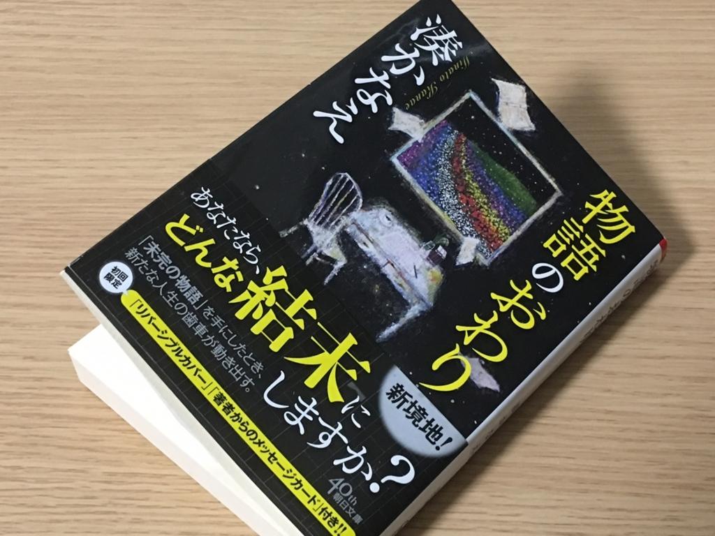 f:id:masanori1989:20180125154818j:plain