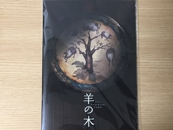 f:id:masanori1989:20180205125549j:plain