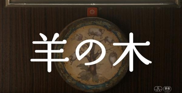 f:id:masanori1989:20180205134037j:plain