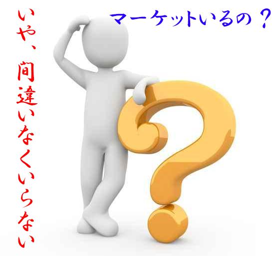 f:id:masanori1989:20180216220212j:plain