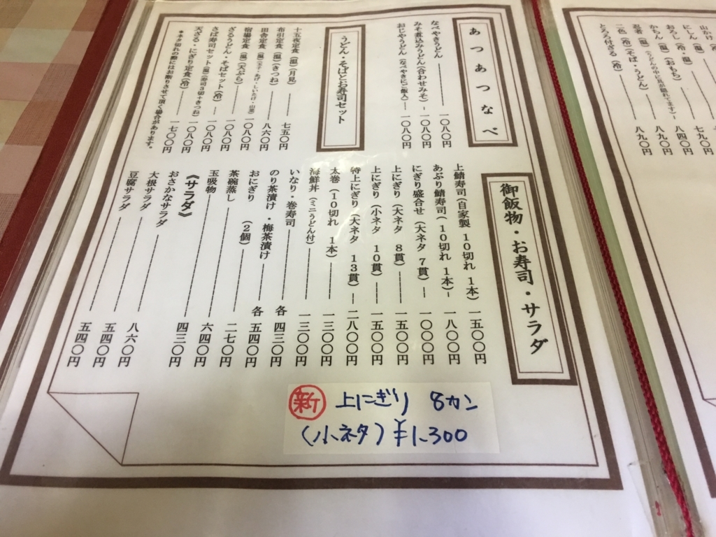 f:id:masanori1989:20180316120608j:plain