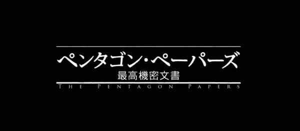f:id:masanori1989:20180401230449p:plain