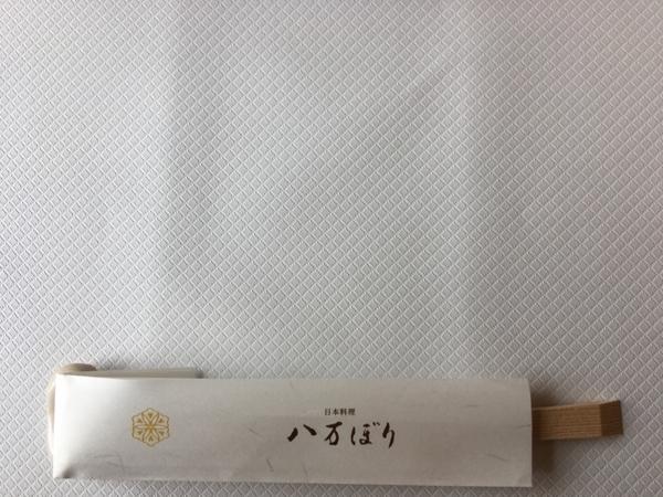 f:id:masanori1989:20180407113357j:plain