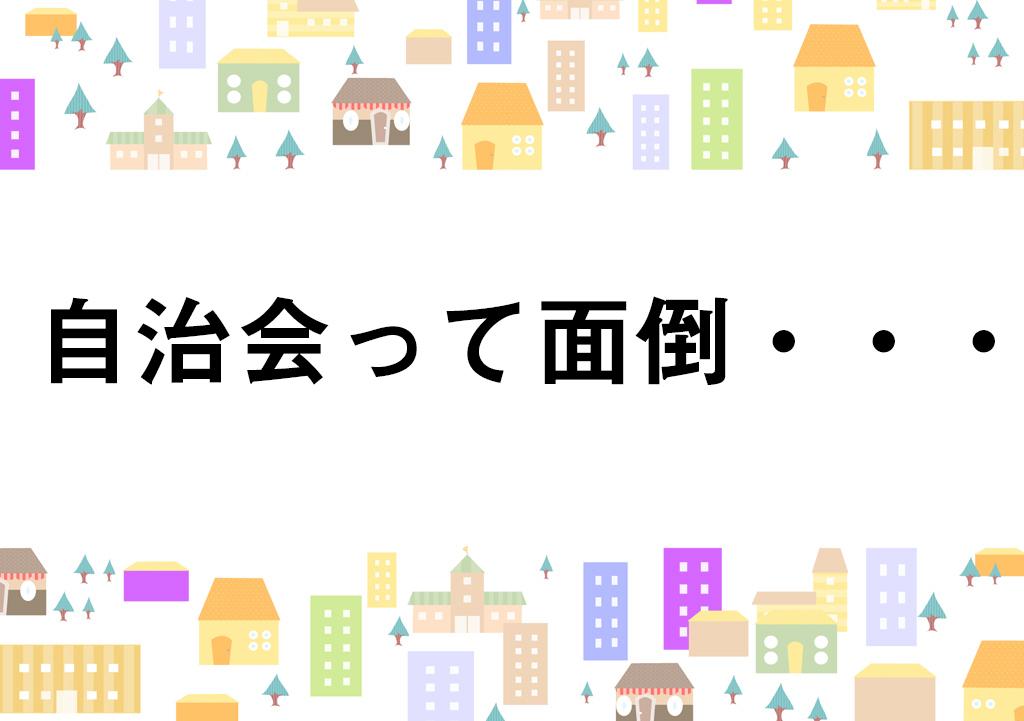 f:id:masanori1989:20180421140900j:plain