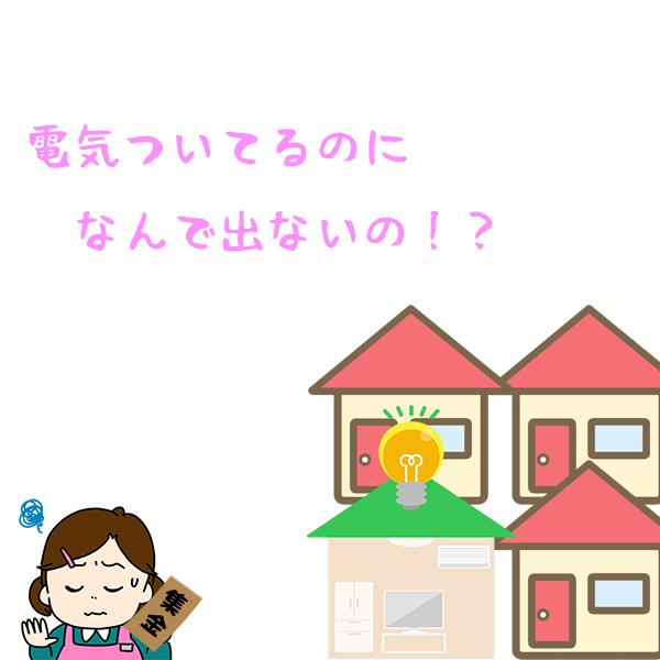 f:id:masanori1989:20180508223759j:plain