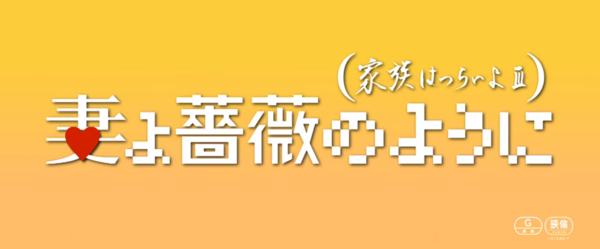 f:id:masanori1989:20180527160710p:plain