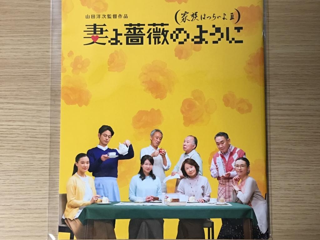 f:id:masanori1989:20180528135839j:plain