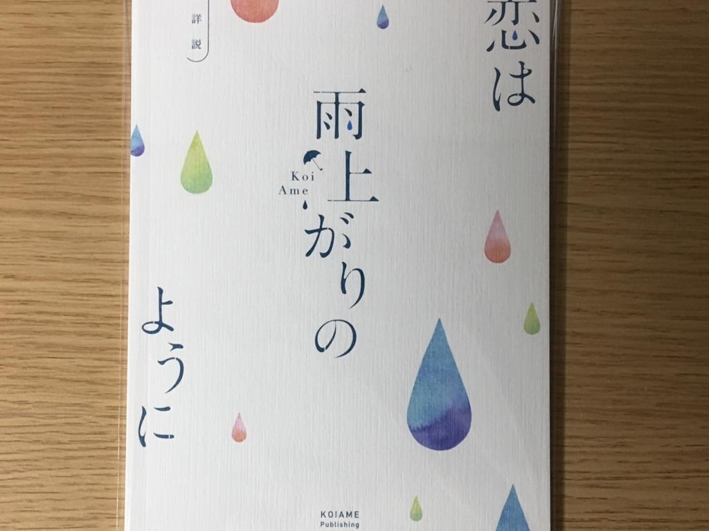 f:id:masanori1989:20180528135855j:plain