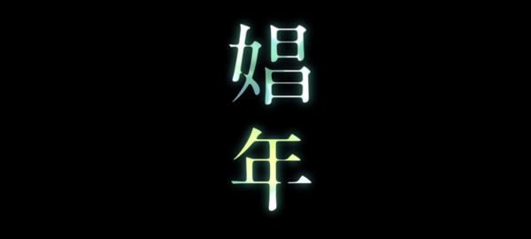 f:id:masanori1989:20180627162657p:plain