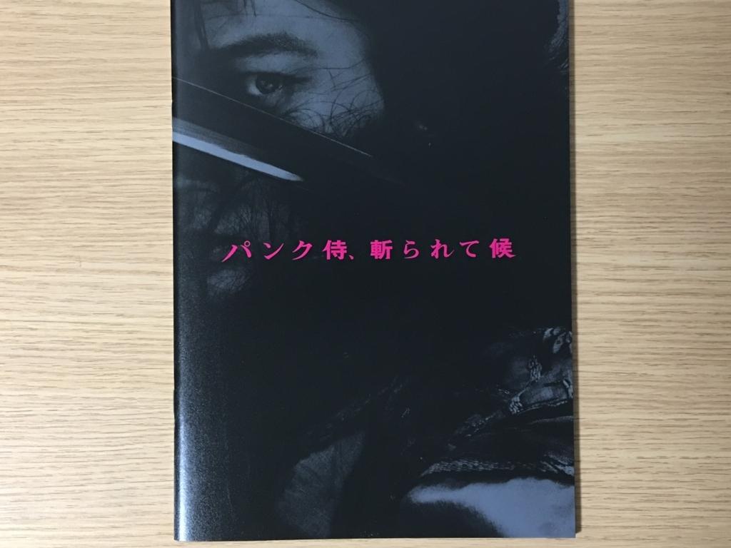 f:id:masanori1989:20180702141610j:plain