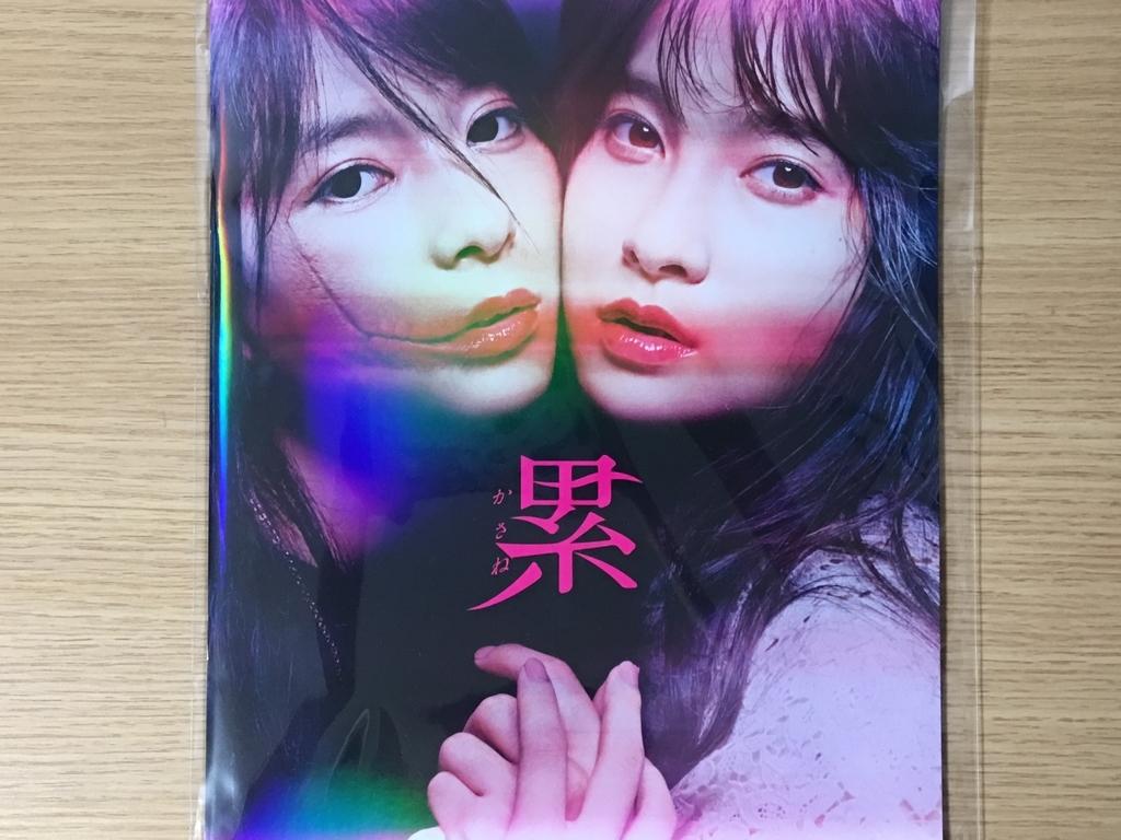 f:id:masanori1989:20180910163835j:plain