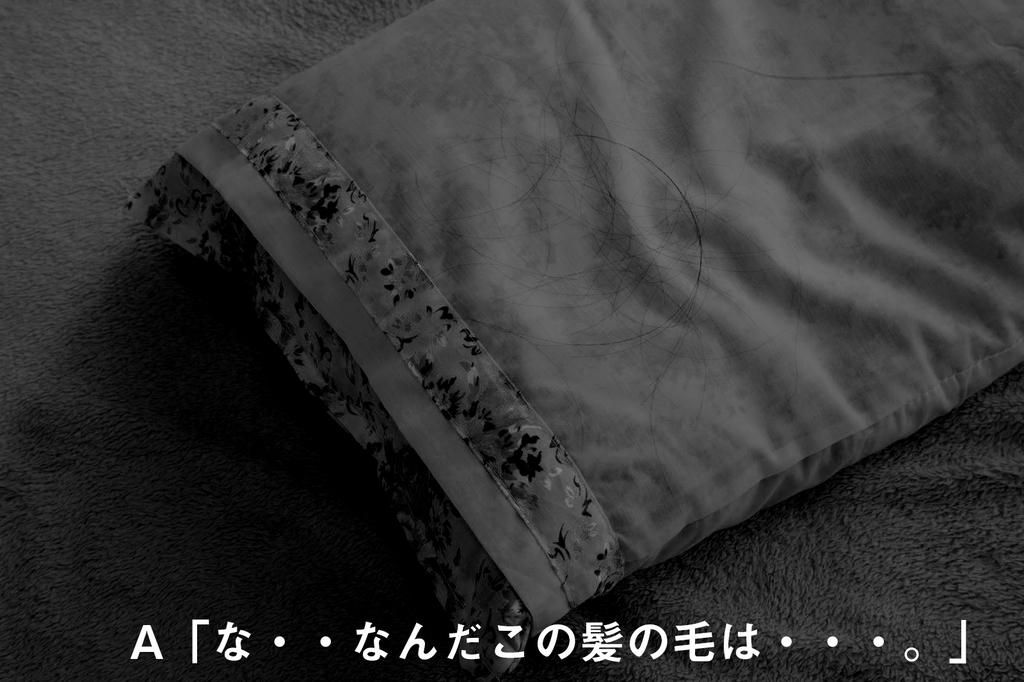 f:id:masanori1989:20181028223040j:plain