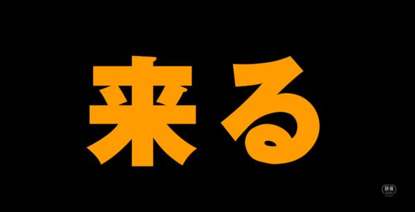 f:id:masanori1989:20181210202131p:plain