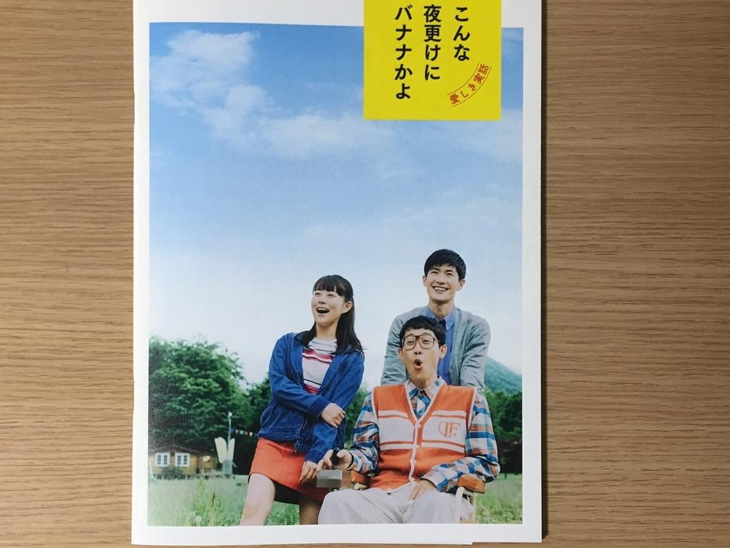 f:id:masanori1989:20190107123948j:plain
