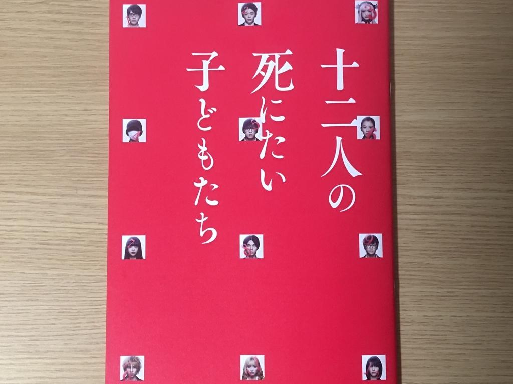 f:id:masanori1989:20190128132120j:plain