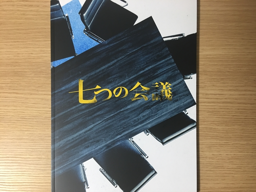 f:id:masanori1989:20190204154420j:plain