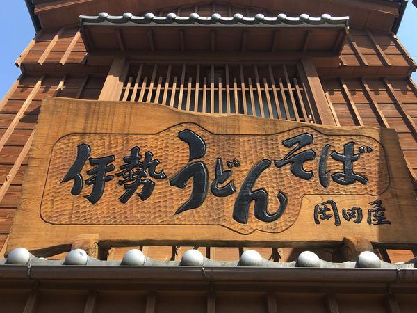 f:id:masanori1989:20190408142418j:plain