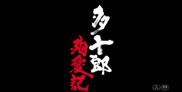 f:id:masanori1989:20190414210957p:plain