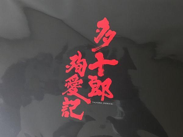 f:id:masanori1989:20190415000510j:plain