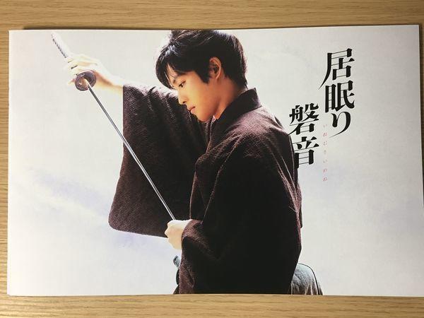 f:id:masanori1989:20190520124603j:plain