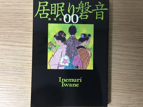 f:id:masanori1989:20190520124631j:plain