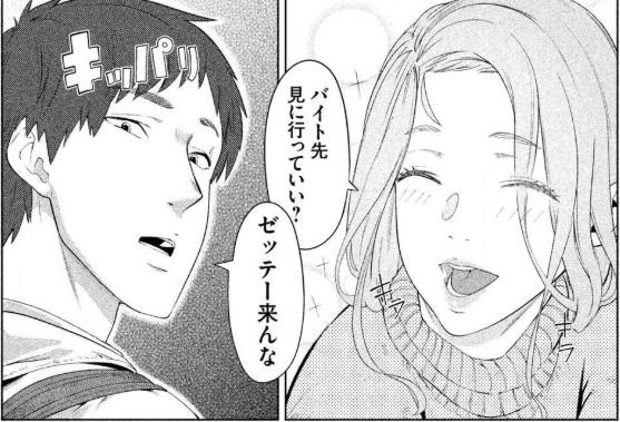 f:id:masanori1989:20190801163045p:plain