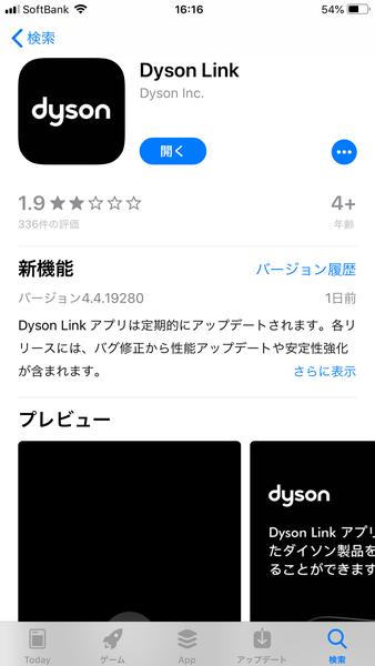 f:id:masanori1989:20190806161737p:plain