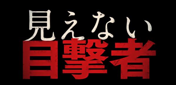 f:id:masanori1989:20190923131257p:plain