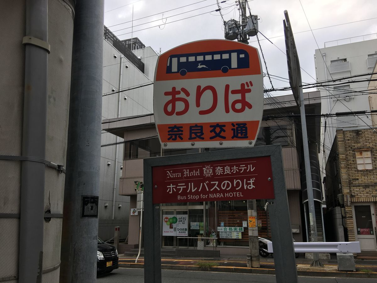 f:id:masanori1989:20190924143330j:plain