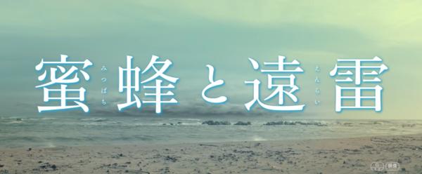 f:id:masanori1989:20191007002556p:plain