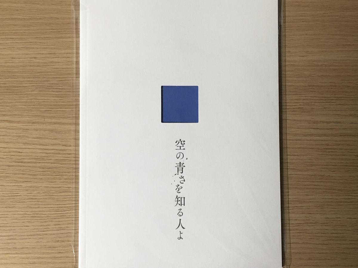 f:id:masanori1989:20191011122949j:plain