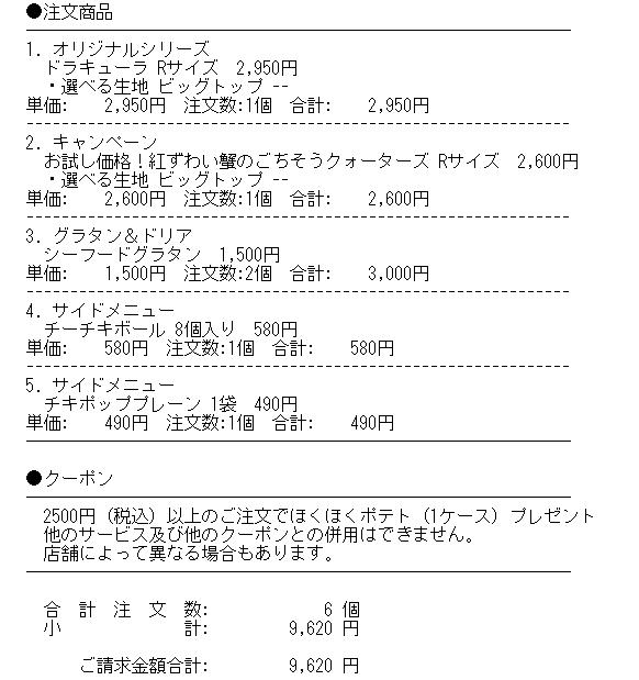 f:id:masanori1989:20191118183330p:plain