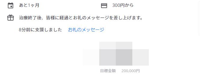 f:id:masanori1989:20191120223731p:plain