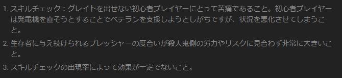 f:id:masanori1989:20200109005506p:plain