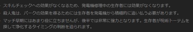 f:id:masanori1989:20200109005855p:plain