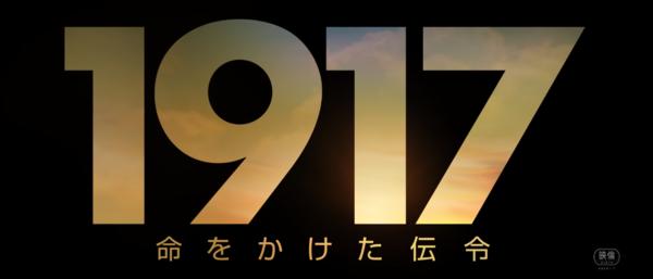 f:id:masanori1989:20200216235429p:plain