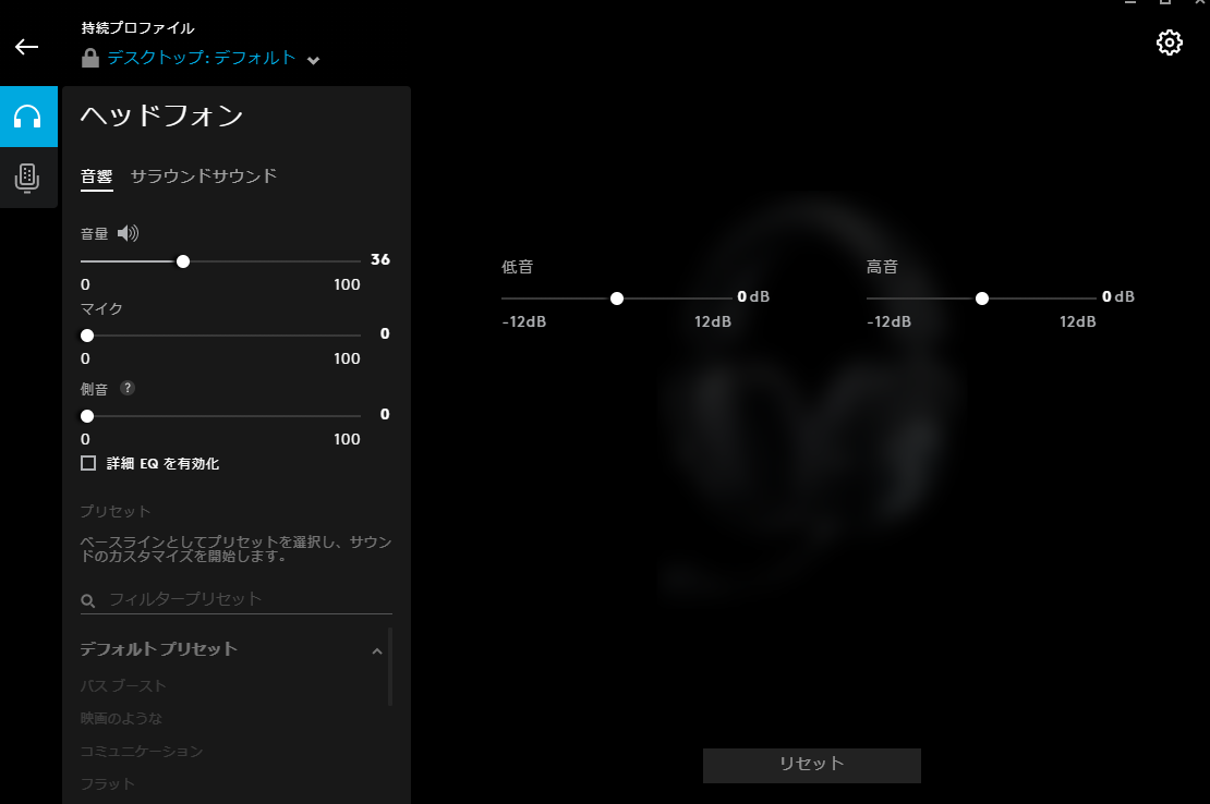 f:id:masanori1989:20210119144108p:plain