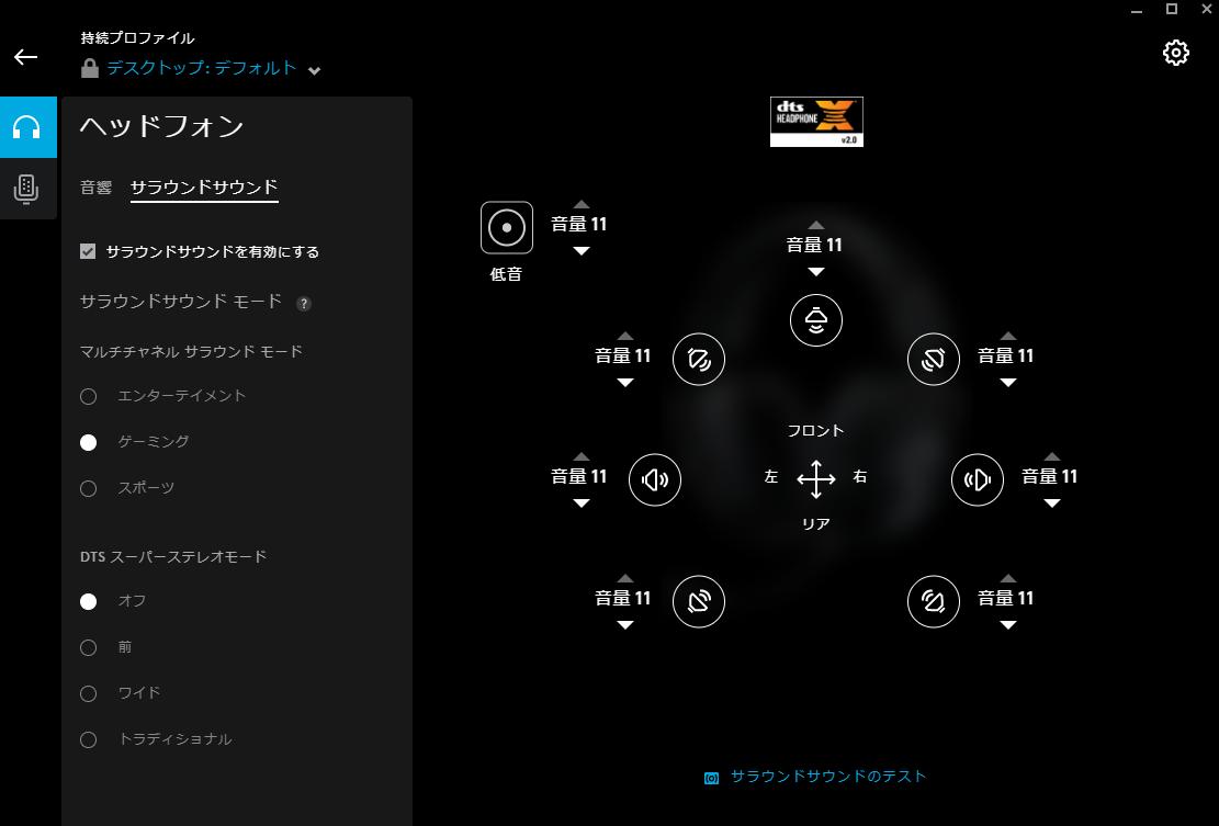 f:id:masanori1989:20210119144222p:plain