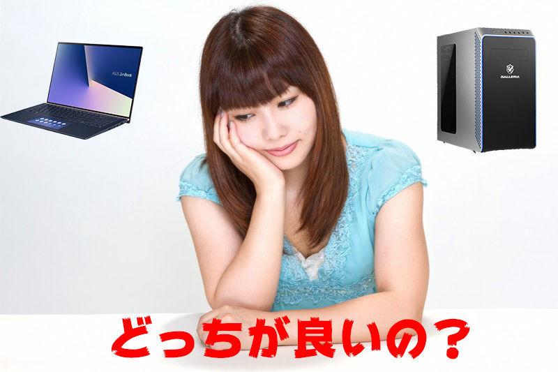 f:id:masanori1989:20210218143631j:plain