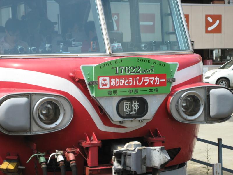 f:id:masanori2000GT:20090830131116j:image