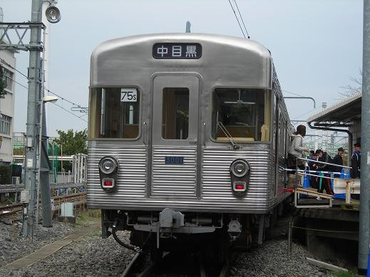 20091205124432
