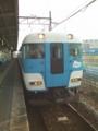 20091213081627