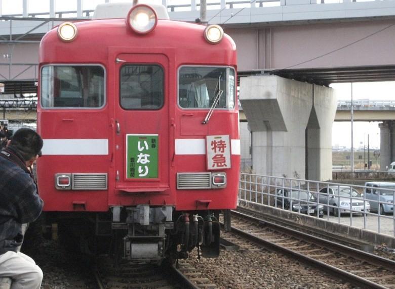 20100117134505